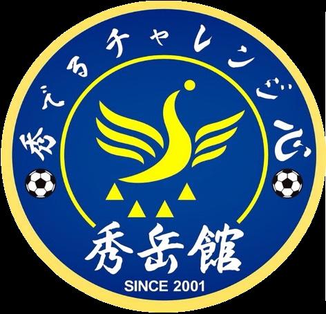 秀岳館オフィシャルサイト